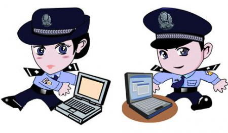 China Internet Cops.preview