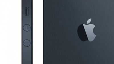 iphone5s-580-75