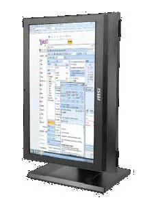 مشخصات سیستم MSI AP2011-i5-1TB