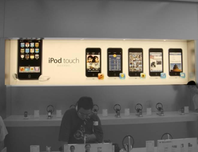 apple-store-v2