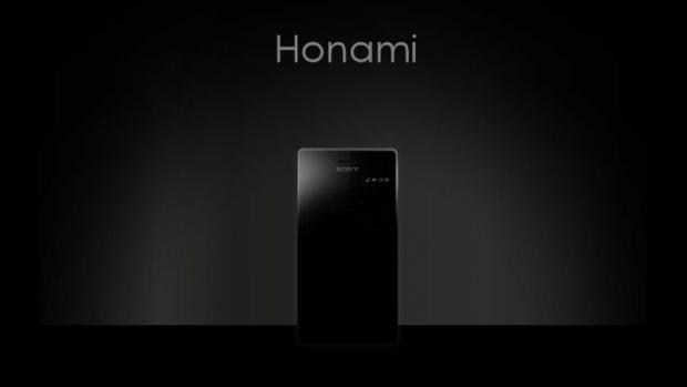 sony-honami_0