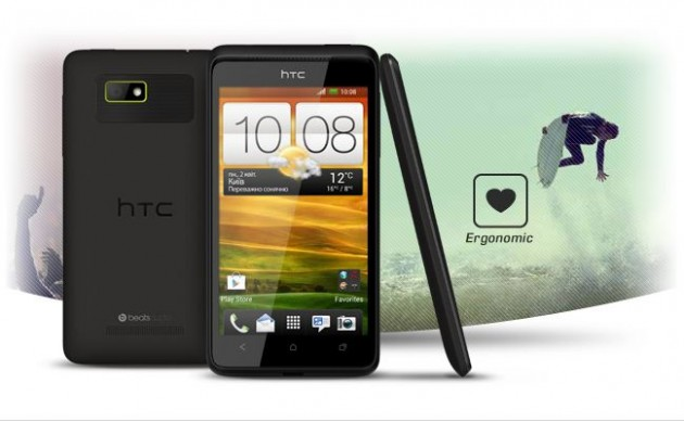 رونمایی از گوشی جدید دو سیم کارته HTC
