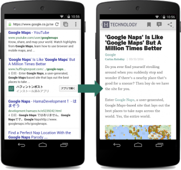 Google-search-app-indexing