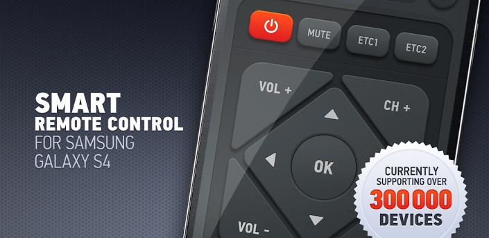 گوشی خود را به کنترل همه کاره تبدیل کنید+دانلود