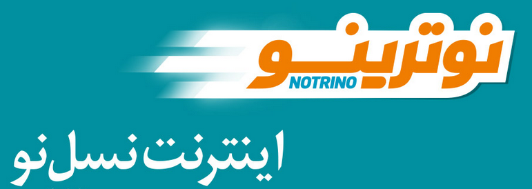 Screen Shot ۱۳۹۳-۰۵-۳۱ at ۱۶_۱۱_۳۲