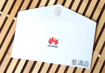 huawei-gsm1