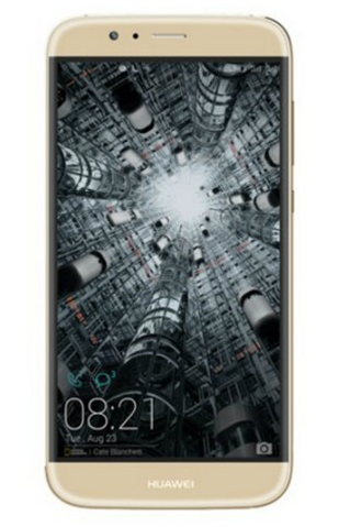 Huawei-G8-is-introduced