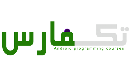 android-programming-courses