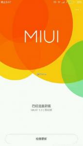 Leak-of-MIUI-7-screenshot