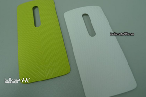 Rear-covers-for-the-DROID-MAXX-2