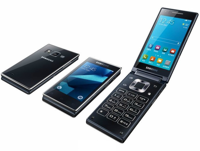 Samsung-G9198_1