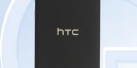 TENAA-certifies-the-HTC-Desire-828w (2)