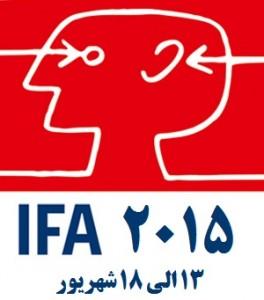 ifa-teaser-2015-264x300