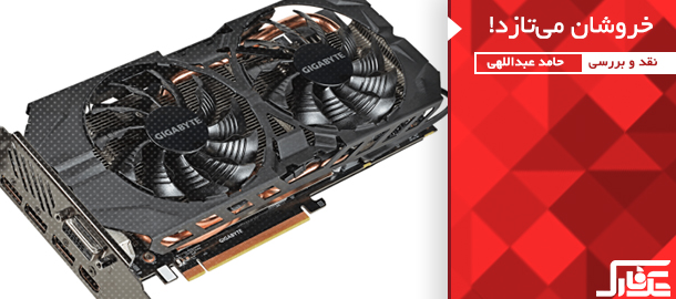 390X-amd-review-techfarscom