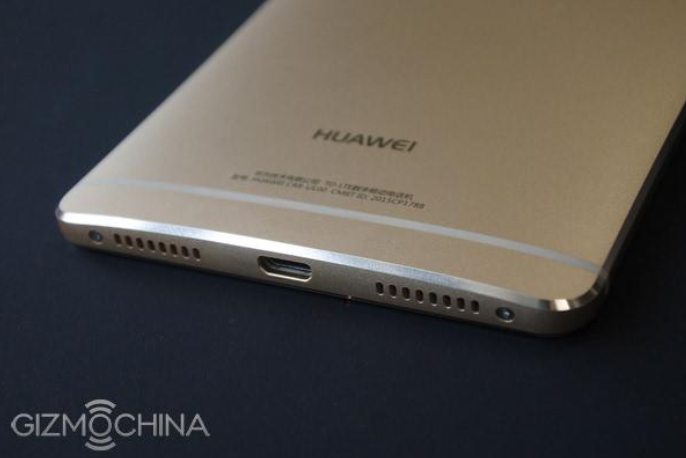 Images-of-the-Huawei-Mate-S (4)