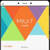 Renders-of-Xiaomi-Mi-Note-2-show-dual-cameras-thin-bezels-and-a-fingerprint-scanner