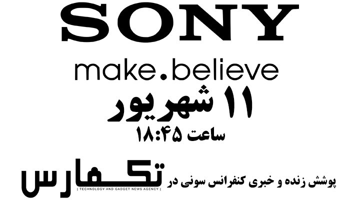 [تصویر: Sonylivestream-techfars.jpg]