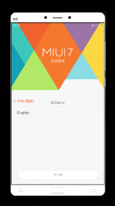 enders-of-the-Xiaomi-Mi-Note-2-surface