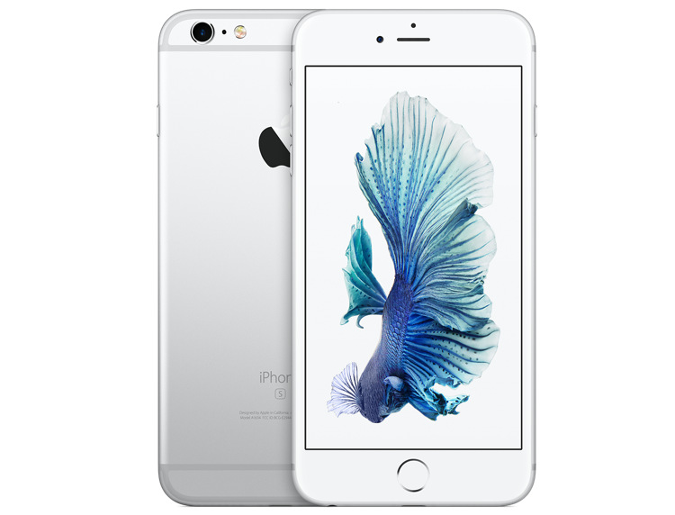 iPhone-6s-Plus-Silver