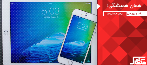 ios9-review-techfarscom