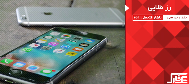 iphone6s-review-techfarscom