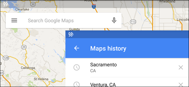 650x300x00_lead_image_deleting_maps_history.png.pagespeed.ic.lGq_kBqXM7