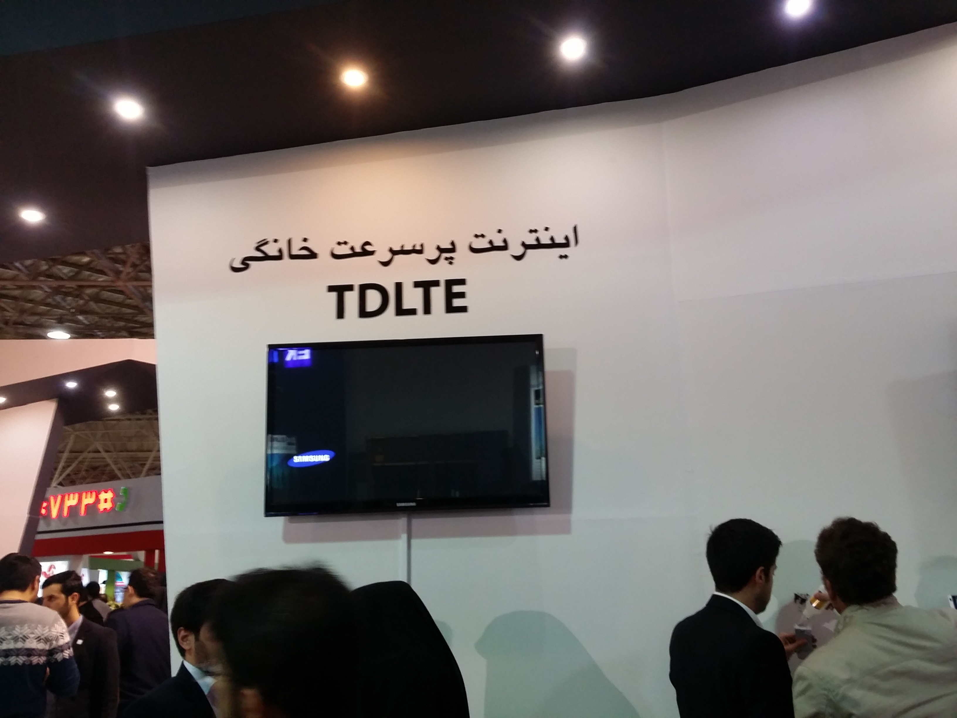 20151216_111856