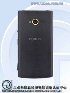 Philips-V800-TENAA_2