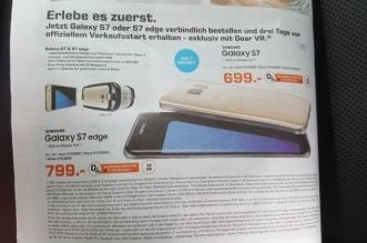 Samsung-Galaxy-S7-edge-Saturn-Brochure