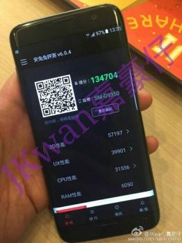 Samsung-Galaxy-S7-leaked-photo-2
