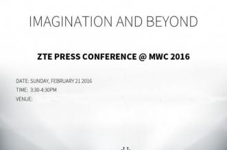 zte-mwc-2016-invite-640x582