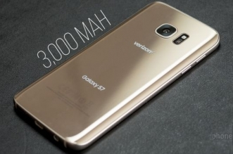 Samsung-Galaxy-S7-battery-life-test-he