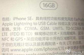 iphone-se-case-1-640x441