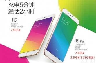 oppo-r9plus-pricing-640x465