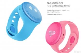 xiaomi-kids-smartwatch01