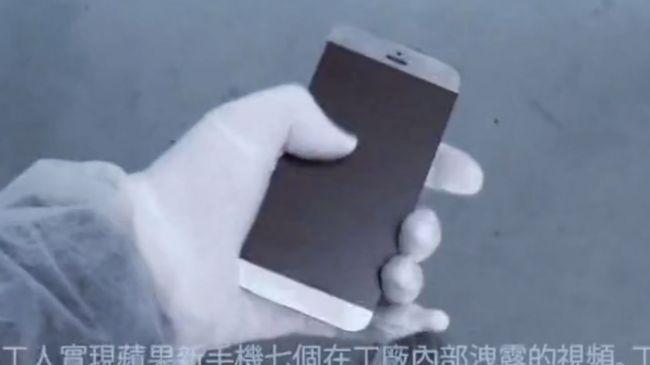 iPhone-7-concept-34-650-80