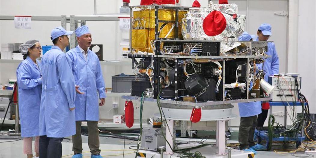 چینی ها قصد برقراری ارتباط کوانتومی امن از طریق ماهواره را دارند