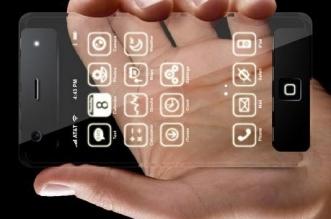 iphone-glass-leak