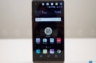 The-newest-LG-UX-Androud-Nougat-on-board(1)