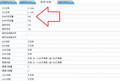 as-does-chinese-regulatory-agency-tenaa1