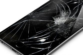 shattered-screen-h1-jpg