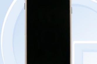 sm-g5510-tenaa-4-405x540