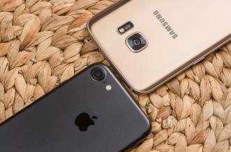 iphone-vs-h1